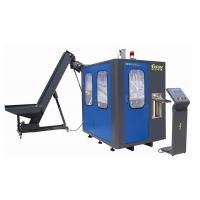 Wholesale Durable Fully Automatic Pet Blow Moulding Machine 1200-1600PCS/H Theoretical Output from china suppliers