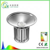 Wholesale Waterproof High Power 300 w Commercial LED High Bay Fixture Bridgelux LED Chip from china suppliers