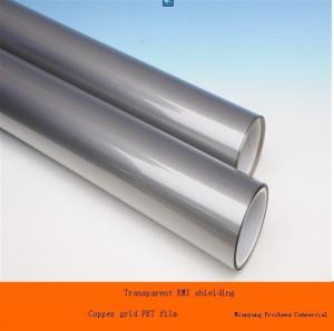 Wholesale <1 ohm transparent conductive EMI shileding metal mesh PET film (copper grid PET film) from china suppliers
