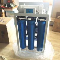 Wholesale Auto Flush 100-400 GPD Reverse Osmosis Water Filtration System With Computer from china suppliers