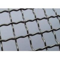 Wholesale Rigid Stainless Steel Crimped Wire Mesh / 100 Mesh Stainless Steel Wire Cloth from china suppliers