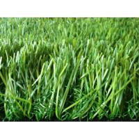 Wholesale Artificial grass for garden from china suppliers