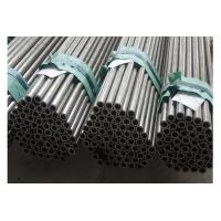 Buy cheap Inconel 600 Stainless Steel Heat Exchanger Tube Steel Round Tubes from wholesalers