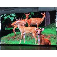 Wholesale P4.81 Weatherproof Outdoor Led Advertising Display Convenient Installation For Street from china suppliers