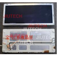 Wholesale 7 E65 E66 LCD screen display from china suppliers