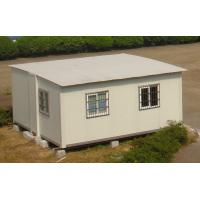 Wholesale Prefabricated Foldable Portable Emergency Shelter / Emergency Housing from china suppliers
