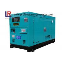 Wholesale 3 Phase 12.5KVA Silent Diesel Generator Set with Stamford Alternator , 1500RPM Perkins Engine from china suppliers