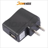 Wholesale ecig wall charger ego usb plug from china suppliers
