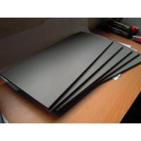 Buy cheap Flash Pad 4 from wholesalers