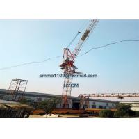 Wholesale D5030 12T 50m Boom Luffing Tower Crane 3m Mast 50m HUH Height from china suppliers