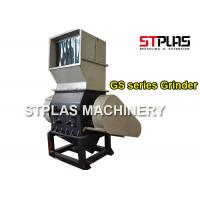 Buy cheap Single Shaft Plastic Bottle Crusher Machine , Plastic Grinding Machine CE Approved from wholesalers