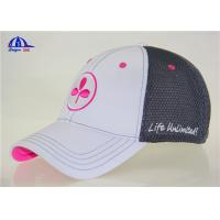 Wholesale Custom Summer 100% Polyester Mesh Fitted Baseball Caps With 3D Embroidery from china suppliers
