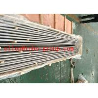 Wholesale Heat Exchanger Stainless Steel Coil Tube Stainless Steel Seamless Pipe Astm a312 Tp316l from china suppliers