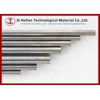 Wholesale WC - CO 10% Solid Tungsten Carbide Bar 310 / 330 mm suitable for solid carbide end mill from china suppliers