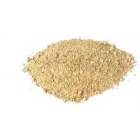 Buy cheap Calcium aluminate cement,High alumina cement,Refractory cement,CA60 from wholesalers