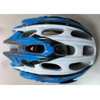 Wholesale Comfortable Bike Sports and Skating Children Protective Helmet for Girls and Boys from china suppliers