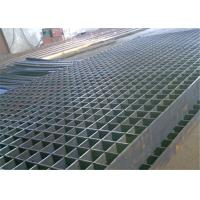 Wholesale Serrated Type Metal Grate Flooring Steel Grating Platform Twisted Bar from china suppliers