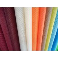 Wholesale PP Spunbond Nonwoven Fabric For Protective Masks / Medical face Masks from china suppliers