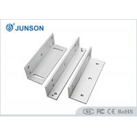 Buy cheap Alluminum Security Door Lock Bracket / Z Bracket For Magnetic Lock from wholesalers
