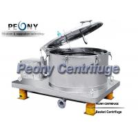 Wholesale GMP Bag Lifting Batch Basket Centrifuge from china suppliers