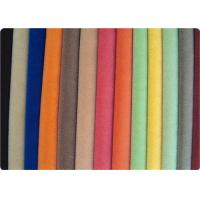 Wholesale Colorful Covers / Bags / Apparel Flocking Fabric Velvet Cloth from china suppliers