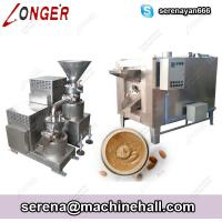 Wholesale Automatic Almond Butter Production Line|Nuts Paste Production Process Factory from china suppliers