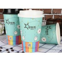 China 8oz 12oz 16oz Single Wall Paper Cups , Biodegradable Hot Cold Disposable Cups on sale