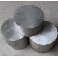 Wholesale Aluminium Aluminum 2618 Alloy (UNS A92618)Forging Forged Pistons Discs Disks Cylinders Hub from china suppliers