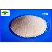 Quality Low and High Viscosity Paper Strength 0.5 - 1.8 D S Range Paper Grade CMC for sale