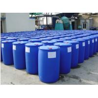 Wholesale Ethyl Acetate 99.5% min from china suppliers
