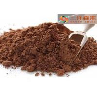 Wholesale Caramel Color Natural Pigment Powder Black - Brown Liquid Or Powder Food Grade from china suppliers