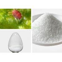 Wholesale Organic Chemical Pesticides Amitraz Acaricide 12.5% EC Solution CAS 33089-61-1 from china suppliers