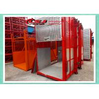 Wholesale Energy saving Relible 2 motor 12 kw construction material hoist from china suppliers
