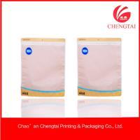 Wholesale Sealable Zippered Clothing Packaging BagsFor Sock / Glove / Underwear Packing from china suppliers