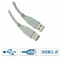 China USB Cables    AUB2118 on sale