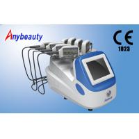 Wholesale Laser lipo cellulite removal slimming machine from china suppliers