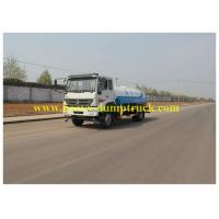 Wholesale CDW water tank truck sprinkler 4X2 capacity 10 tons 12m - 18m Sprinkling Area from china suppliers