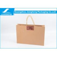 Wholesale Fashion Recycled Paper Packaging Bags , Kraft Shopping Paper Bags With Handles from china suppliers