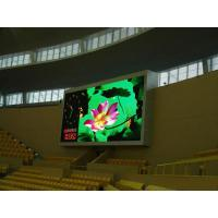 Wholesale Full Color High Brightness LED Video Wall Screen Advertising Video Display P12.5 Indoor from china suppliers