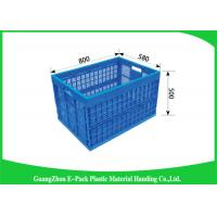 Wholesale Virgin PP Black Plastic Storage Boxes , Recyclable Collapsible Plastic Containers from china suppliers