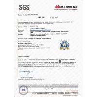 SUPER SECURITY LTD Certifications