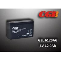 Wholesale 12AH GEL6120AG GEL AGM Lead Acid Rechargeable Battery For Solar System from china suppliers