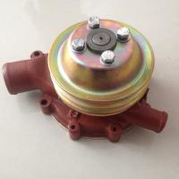 Wholesale XICHAI Water Pump For Engine XICHAI 6110 Forklift Spare Parts Genuine Type from china suppliers