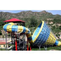 Wholesale 14.6m Platform Height Fibre Glass Slides  For Water Park , Adult Fiberglass Super Tornado from china suppliers