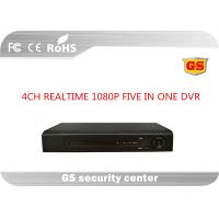 Cloud 4 CH Rea time AHD CCTV DVR HDTVI Support One HDD , CE / ROHS / FCC / SGS