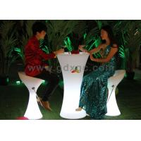 Wholesale Illuminated LED Bar Stool / Durable ottoman cube With Remote controller from china suppliers