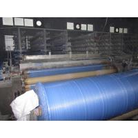 Wholesale roll tarpaulin PE from china suppliers