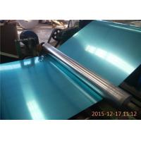 Wholesale Decoration 1100 Series Aluminum Sheet 3mm Aluminium Sheet With Blue Pvc Film from china suppliers