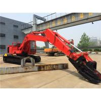 Wholesale 25 Mpa Scrap Metal Recycling Excavator Grapple Medium - Sized from china suppliers