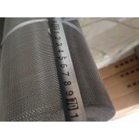 """Wholesale 24x24 Mesh T304 Stainless .011 36"""" Wide aluminum insect screen fabric from china suppliers"""